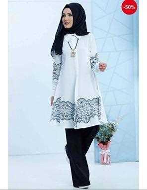 Moda Ayla