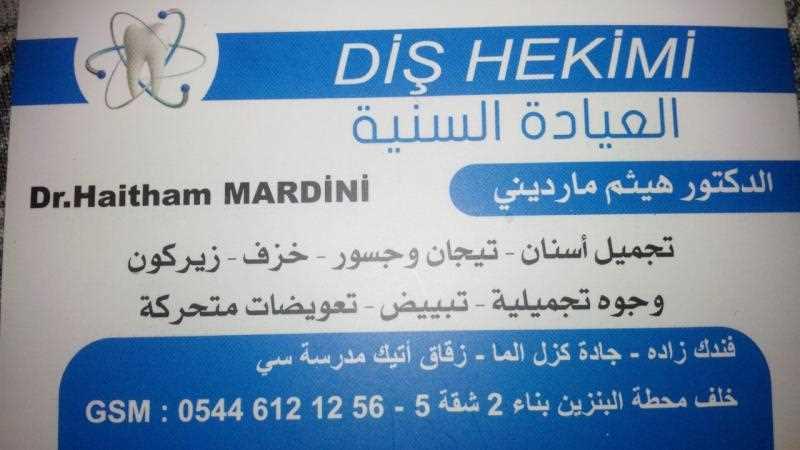 Sunni kliniği