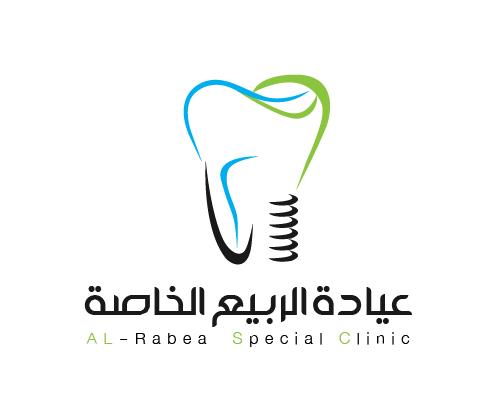 Özel klinikler Bahar